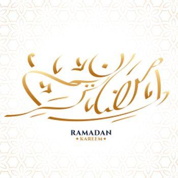 ramadan kareem calligraphic background design