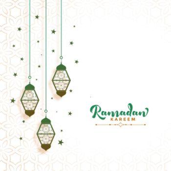 ramadan kareem decorative card design