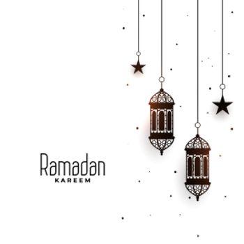 ramadan kareem festival month religious background