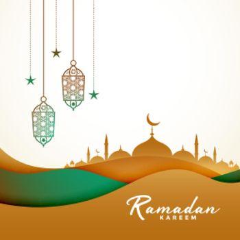 ramadan kareem background in paper style