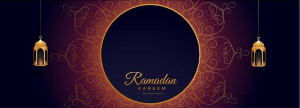 ramadan kareem religious banner with text space