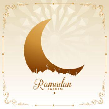 ramadan kareem wishes card in islamic style