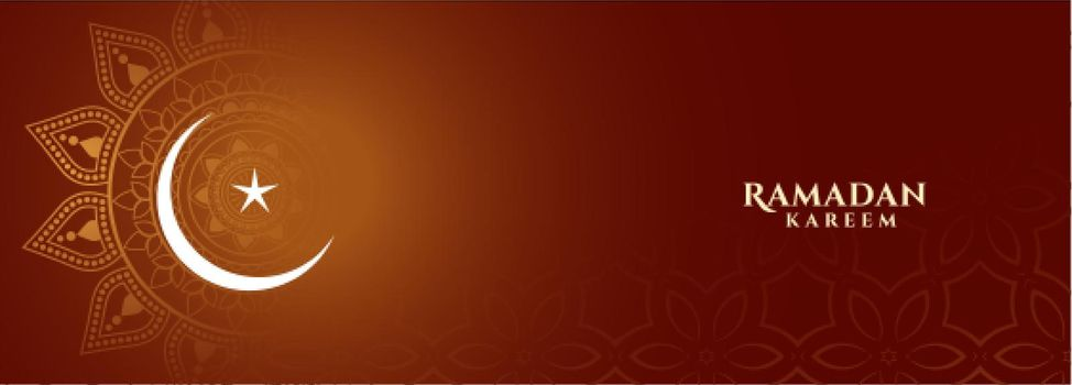 ramadan kareem occasion banner with text space