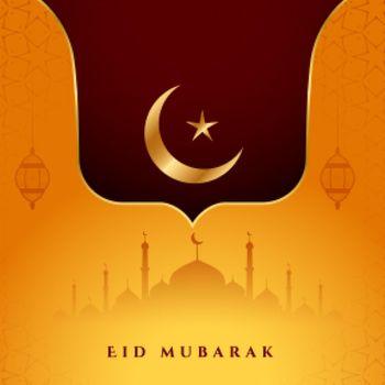 eid mubrak religious festival card beautiful design