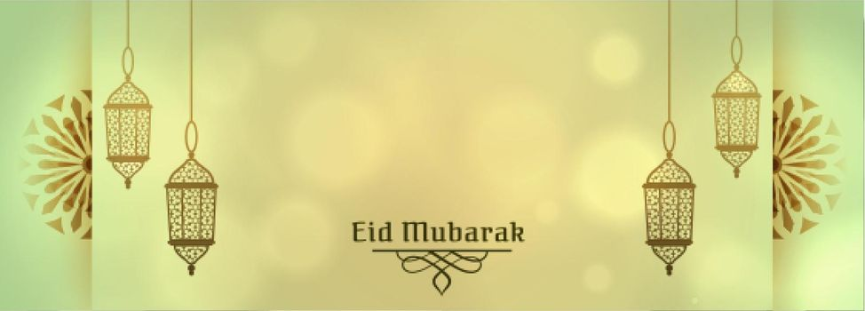 eid festival celebration banner with text space