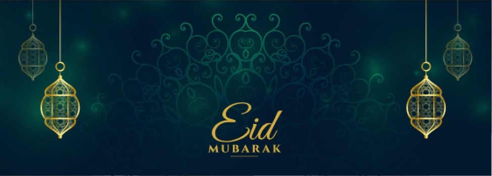traditional eid mubarak festival banner with lanterns