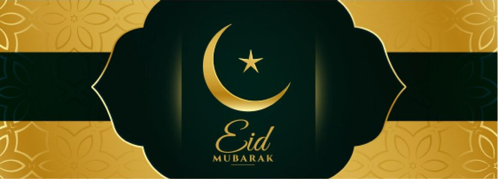 eid mubarak holy festival banner with moon and star