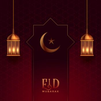 wishes card for eid festival with moon and lanterns