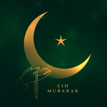 eid mubarak dua prayer festival card design