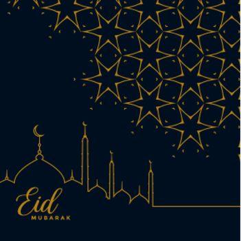 eid mubarak festival background with islamic pattern