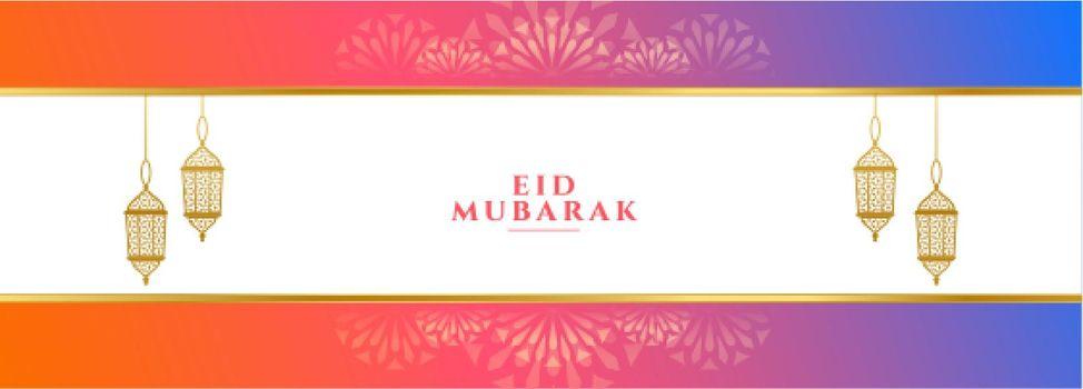 colorful eid mubarak festival banner with lanterns