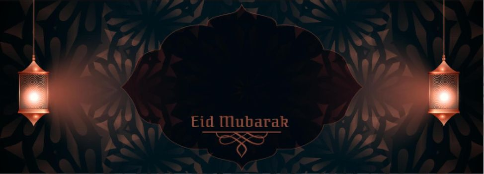 eid festival lovely banner with text space
