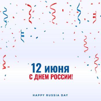 celebration confetti falling for happy russia day