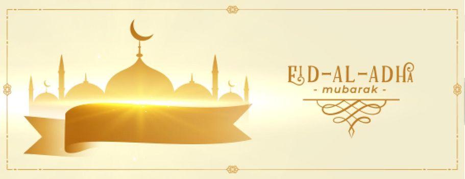 eid al adha mubarak festival banner design