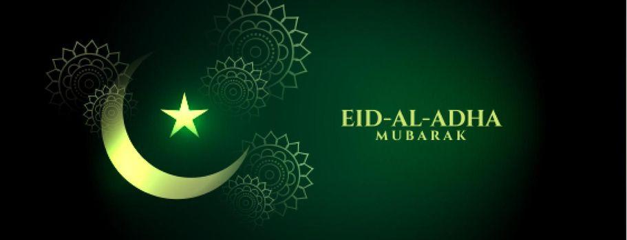 shiny eid al adha green banner design