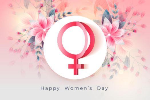happy womens day beautiful flower background design