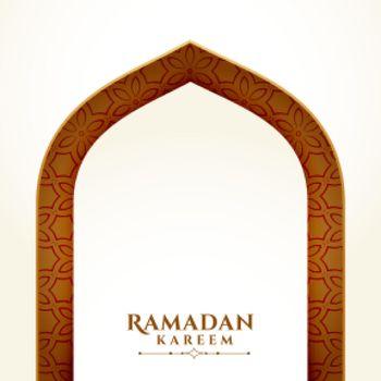 ramadan kareem arabic style background