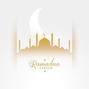 ramadan kareem cultural season white background