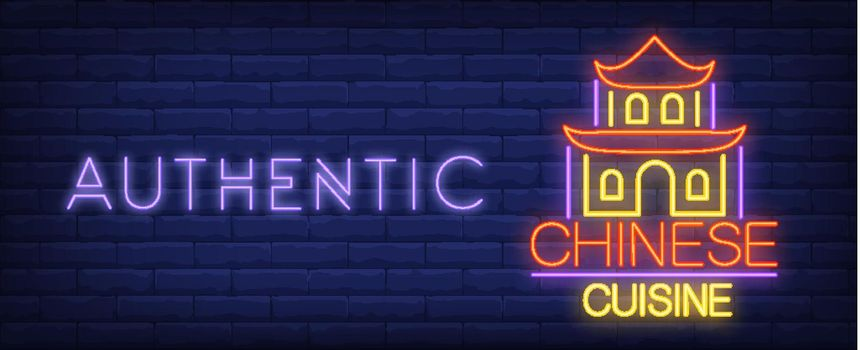 Chinese cuisine neon sign