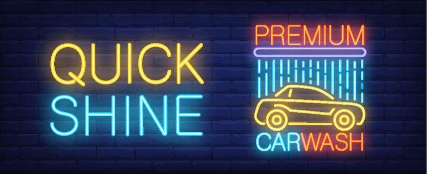 Premium car wash neon sign