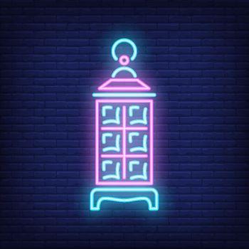Ramadan Kareem lantern neon sign