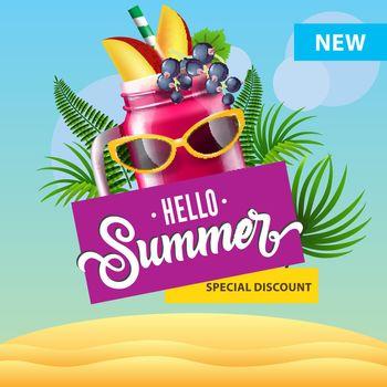 Hello summer special discount poster design