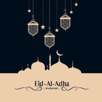 traditional islamic eid al adha festival background