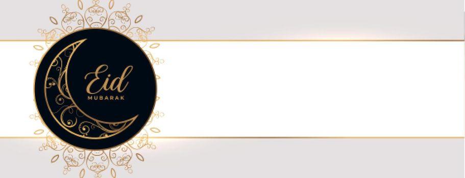 eid al fitr islamic banner design