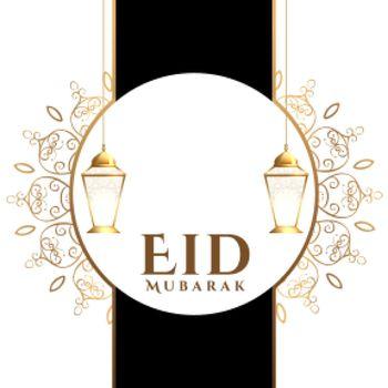 eid mubarak arabic festival greeting design