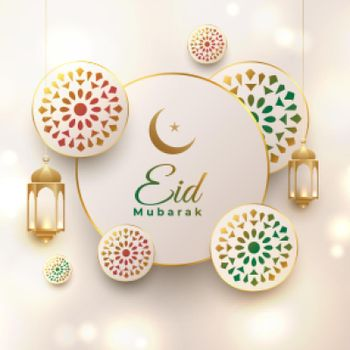 eid mubarak elegant decorative greeting design