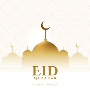eid mubarak festival golden greeting design