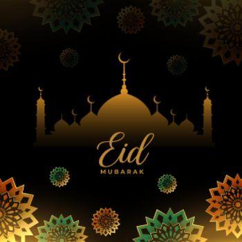 eid mubarak decorative islamic greeting design