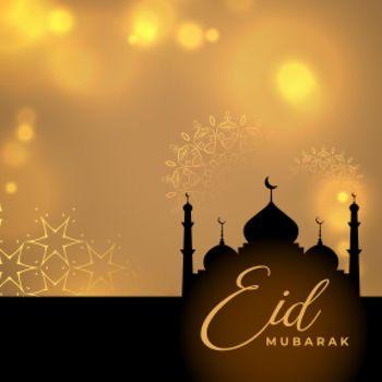 eid mubarak shiny golden card design