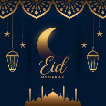 golden eid mubarak islamic greeting design