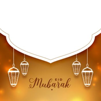 festival card of eid mubarak with text space