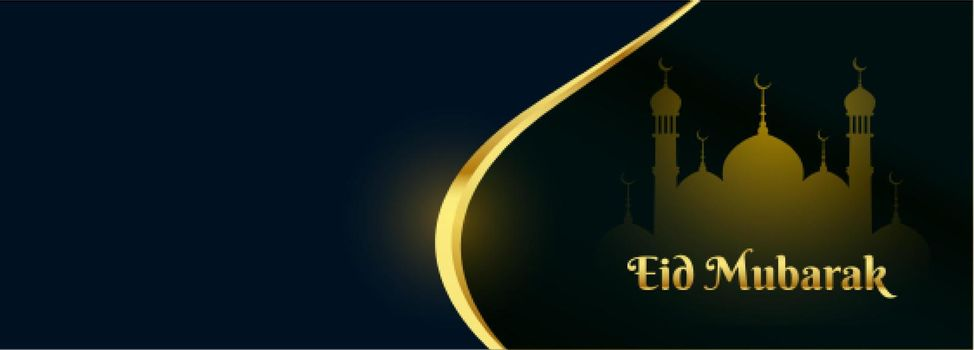 eid mubarak shiny mosque banner with text space