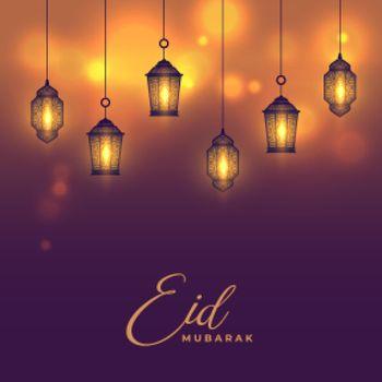 realistic eid mubarak lantern decorative card design