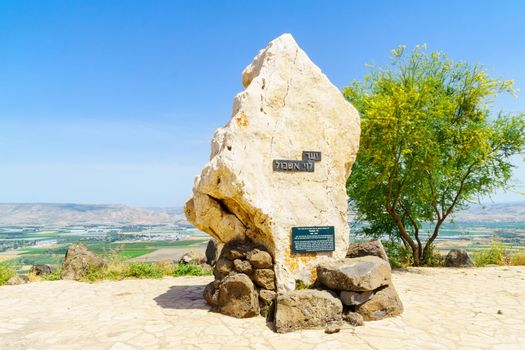 Monument to Levi Eshkol, and the Lower Jordan River valley