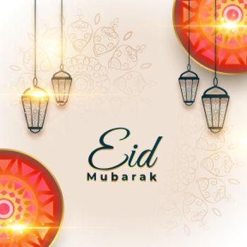 arabic eid mubarak greeting in artistic style