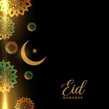 arabic style eid mubarak golden background