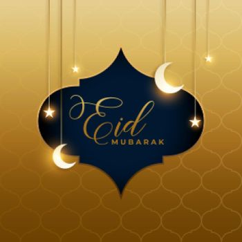 beautiful eid mubarak artistic background design
