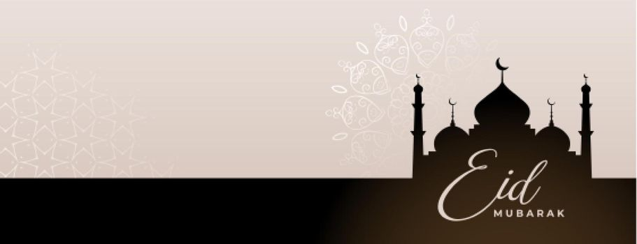 eid festival banner with mosque silhouette