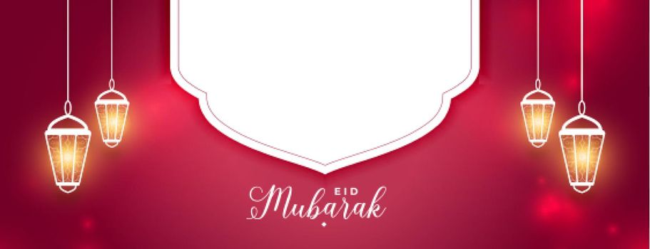 eid mubarak festival banner with lantern and text space