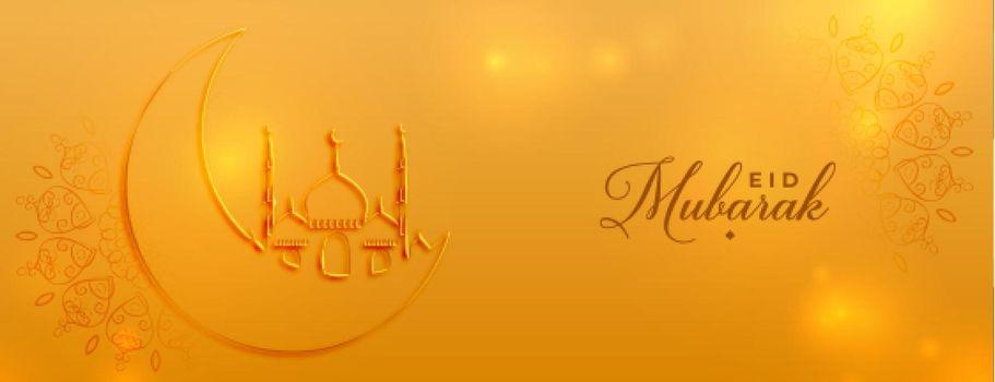 eid mubarak golden banner design