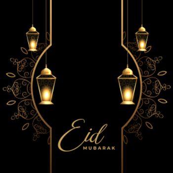 eid mubarak islamic decorative background design