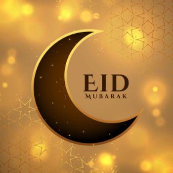 holy eid mubarak festival golden background design