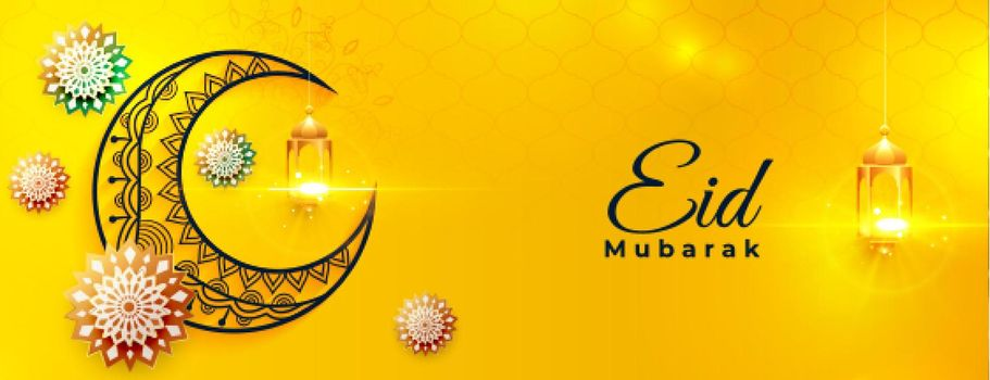nice yellow eid mubarak islamic banner design