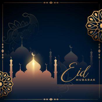 realistic eid mubarak background with islamic decoration
