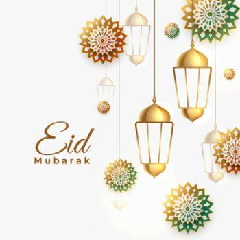 traditional eid mubarak arabic style background design