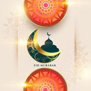 religious eid mubarak arabic islamic style background